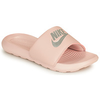 Schuhe Damen Pantoletten Nike VICTORI ONE BENASSI Rose / Silbern