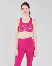 Kleidung Damen Sport BHs Nike DF SWSH FUTURA GX BRA Rose / Weiss