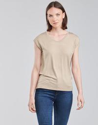 Kleidung Damen Tops / Blusen Only ONLHARPER Beige