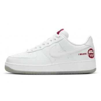 Schuhe Sneaker Low Nike Air Force 1 Low I Believe White/Bordeaux