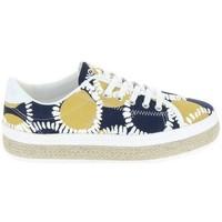 Schuhe Damen Sneaker Low No Name Wax Imprime Multicolor