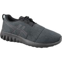Schuhe Kinder Sneaker Low Asics Asics Gel-Quantifier GS noir