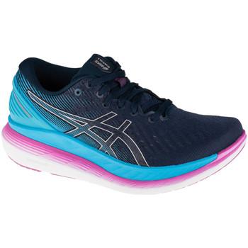 Schuhe Damen Laufschuhe Asics GlideRide 2 Blau