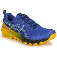 Schuhe Herren Laufschuhe Asics GEL-Trabuco 9 Blau / Gelb