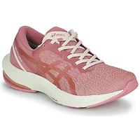 Schuhe Damen Laufschuhe Asics GEL-PULSE 13 Rose / Gold