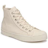 Schuhe Damen Sneaker High Bensimon STELLA B79 Beige