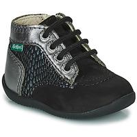 Schuhe Mädchen Boots Kickers BONZIP-2 Schwarz / Silbern