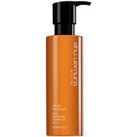 Beauty Spülung Shu Uemura Urban Moisture Hydro-nourishing Conditioner Dry Hair