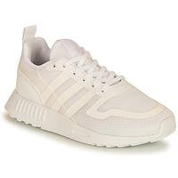 Schuhe Kinder Sneaker Low adidas Originals MULTIX C Weiss