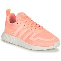 Schuhe Mädchen Sneaker Low adidas Originals MULTIX C Rose