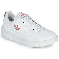 Schuhe Mädchen Sneaker Low adidas Originals NY 90 J Weiss / Rose