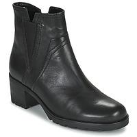 Schuhe Damen Low Boots Gabor 7280417 Schwarz