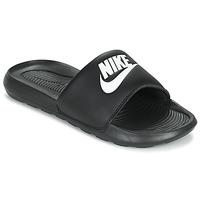 Schuhe Damen Pantoletten Nike VICTORI ONE Schwarz