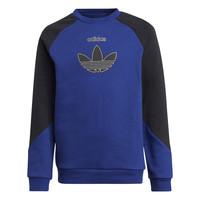 Kleidung Kinder Sweatshirts adidas Originals ROUGED Marine / Schwarz