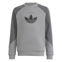 Kleidung Kinder Sweatshirts adidas Originals DREZZ Grau