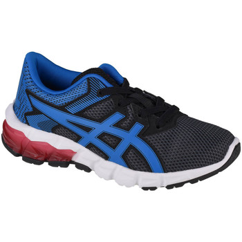 Schuhe Kinder Sneaker Low Asics Gel-Quantum 90 2 GS Grau