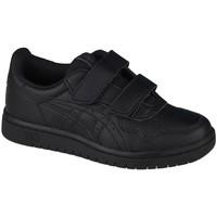 Schuhe Kinder Sneaker Low Asics Asics Japan S PS Schwarz
