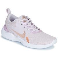 Schuhe Damen Multisportschuhe Nike WMNS FLEX EXPERIENCE RN 10 Rose / Gold