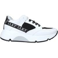 Schuhe Kinder Sneaker Low Cult GO1 Weiß