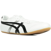 Schuhe Herren Sneaker Low Onitsuka Tiger Whizzer Lo Weiss