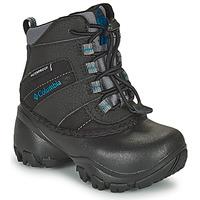 Schuhe Kinder Schneestiefel Columbia CHILDRENS ROPE TOW Schwarz