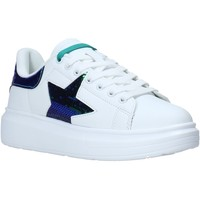 Schuhe Damen Sneaker Low Shop Art SA050110 Weiß
