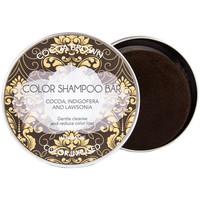 Beauty Shampoo Biocosme Bio Solid Cocoa Brown Shampoo Bar 130 Gr