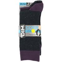 Accessoires Socken & Strümpfe DIM Pack x2 Socks Violett