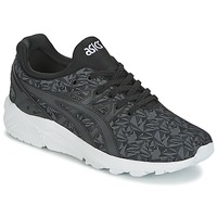 Sneaker Low Asics GEL-KAYANO TRAINER EVO