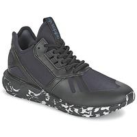 Sneaker Low adidas Originals TUBULAR RUNNER