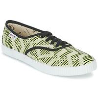 Schuhe Damen Sneaker Low Victoria INGLES GEOMETRICO LUREX Beige / Zitrone / Schwarz