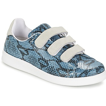 Sneaker Low Yurban ETOUNATE
