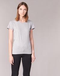 Kleidung Damen T-Shirts BOTD EFLOMU Grau