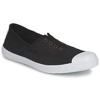 Schuhe Damen Sneaker Low Victoria 6623 Schwarz