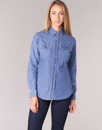 Kleidung Damen Hemden Yurban FERVINE Blau