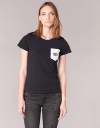 Kleidung Damen T-Shirts Yurban FIALA Schwarz