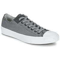 Schuhe Sneaker Low Converse CHUCK TAYLOR ALL STAR II BASKETWEAVE FUSE OX Grau / Weiss