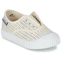 Schuhe Mädchen Sneaker Low Victoria INGLESA LUREX ELASTICO Beige