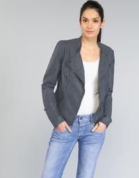 Kleidung Damen Lederjacken / Kunstlederjacken Only AVA Marine