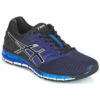 Schuhe Herren Laufschuhe Asics GEL-QUANTUM 180 2 Blau