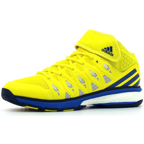 adidas Performance Energy Volley Boost Mid Gelb