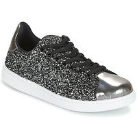 Schuhe Damen Sneaker Low Yurban HELVINE Grau / Glitterfarbe