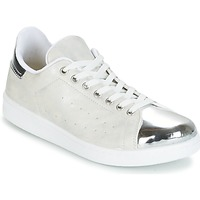 Schuhe Damen Sneaker Low Yurban HETTANE Grau / Silbern