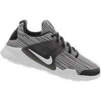 Schuhe Kinder Sneaker Low Nike Arrowz SE GS Schwarz-Weiß