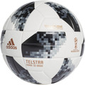 adidas Performance FIFA Fussball-Weltmeisterschaft Top Replique Ball