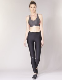 Kleidung Herren Leggings Under Armour UA HG ARMOUR LEGGING Schwarz