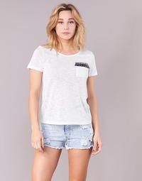 Kleidung Damen T-Shirts Yurban ITNOLA Naturfarben