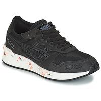 Schuhe Kinder Sneaker Low Asics HYPER GEL-LYTE GS Schwarz