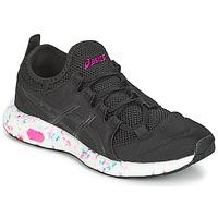 Schuhe Damen Sneaker Low Asics HYPER GEL-SAI W Schwarz / Blau / Rose