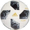 adidas Performance FIFA Fussball-Weltmeisterschaft™ Junior 350 Ball